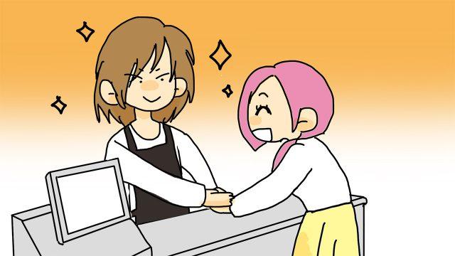 2015年9月16日「気づきのトビラ」(神奈川TVK)「トイレ掃除」&「コンビニのシーン」