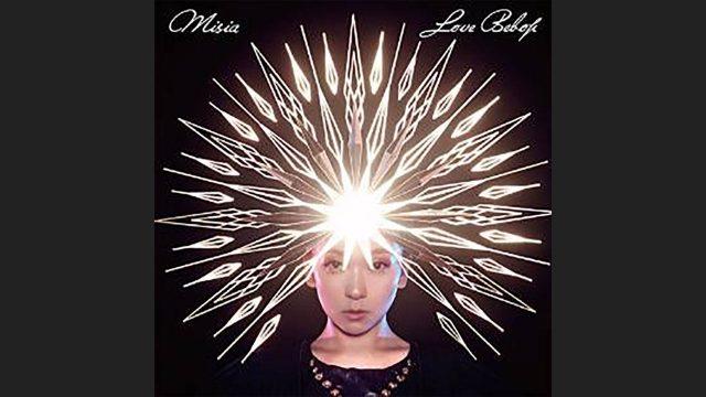 MISIA を聴くと、「生きる」ことの美しさを思う、ナイスセンスなミーシャの歌は名曲ばかりです。