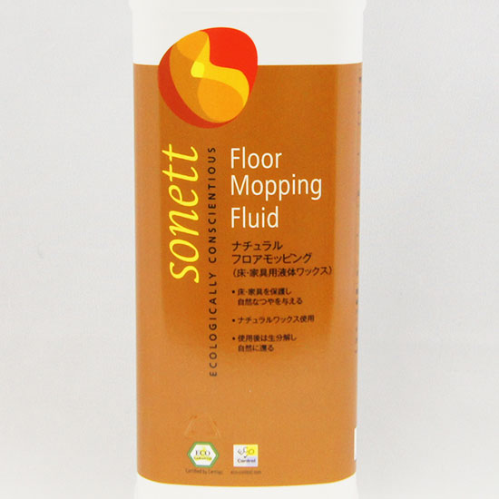 natural-floor-mopping-02