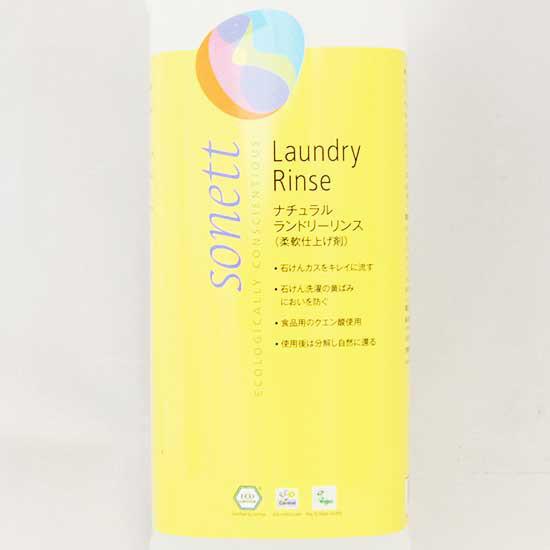 natural-laundry-rinse-01
