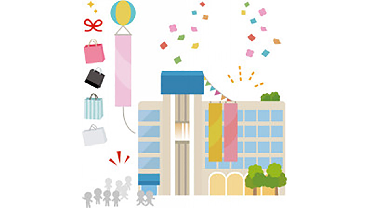 デパートや百貨店、大量閉鎖時代になるでしょう。小売店がチャンスな時代とは?!