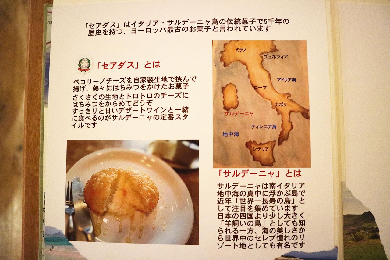 seadas-flower-caffe-01
