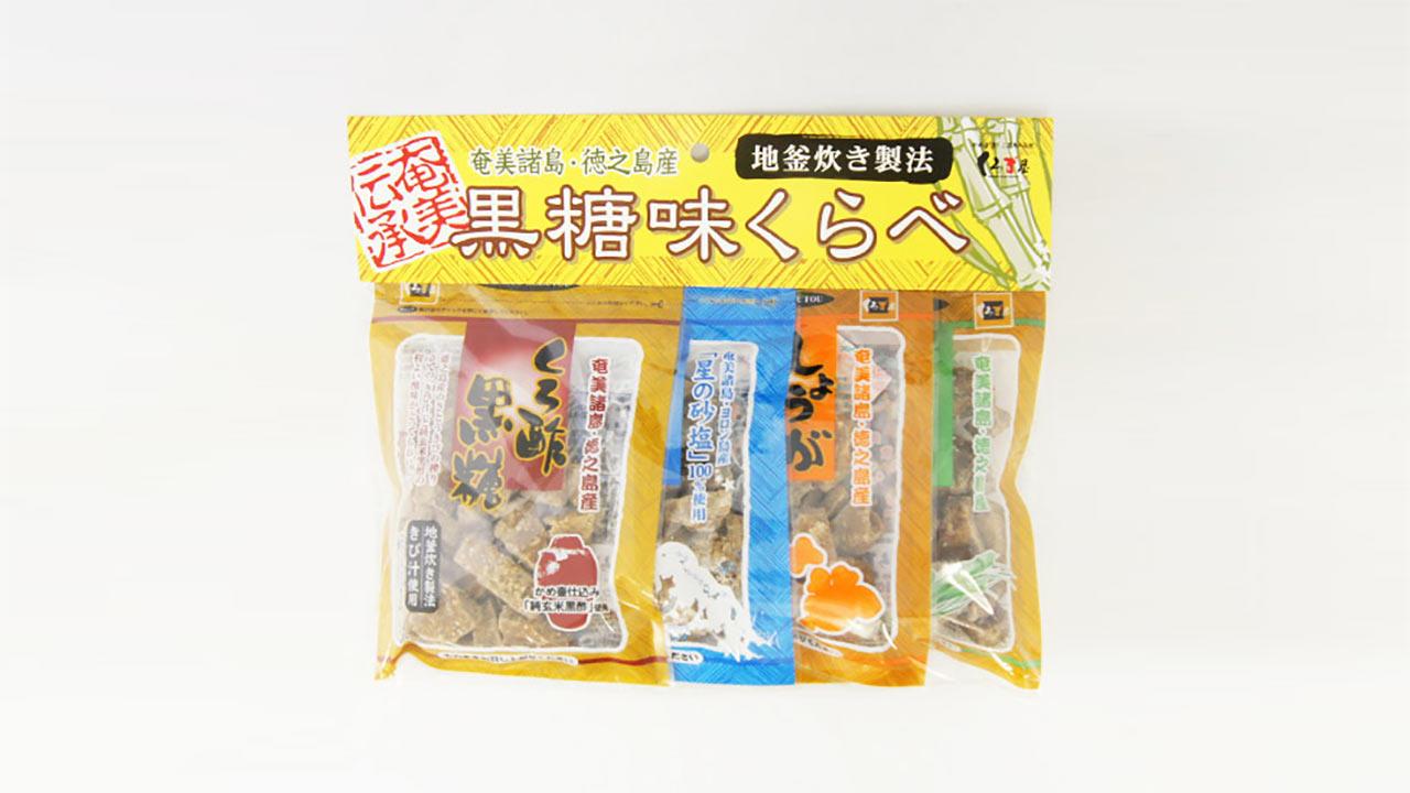 selection-kokutou-joubi-set-01b