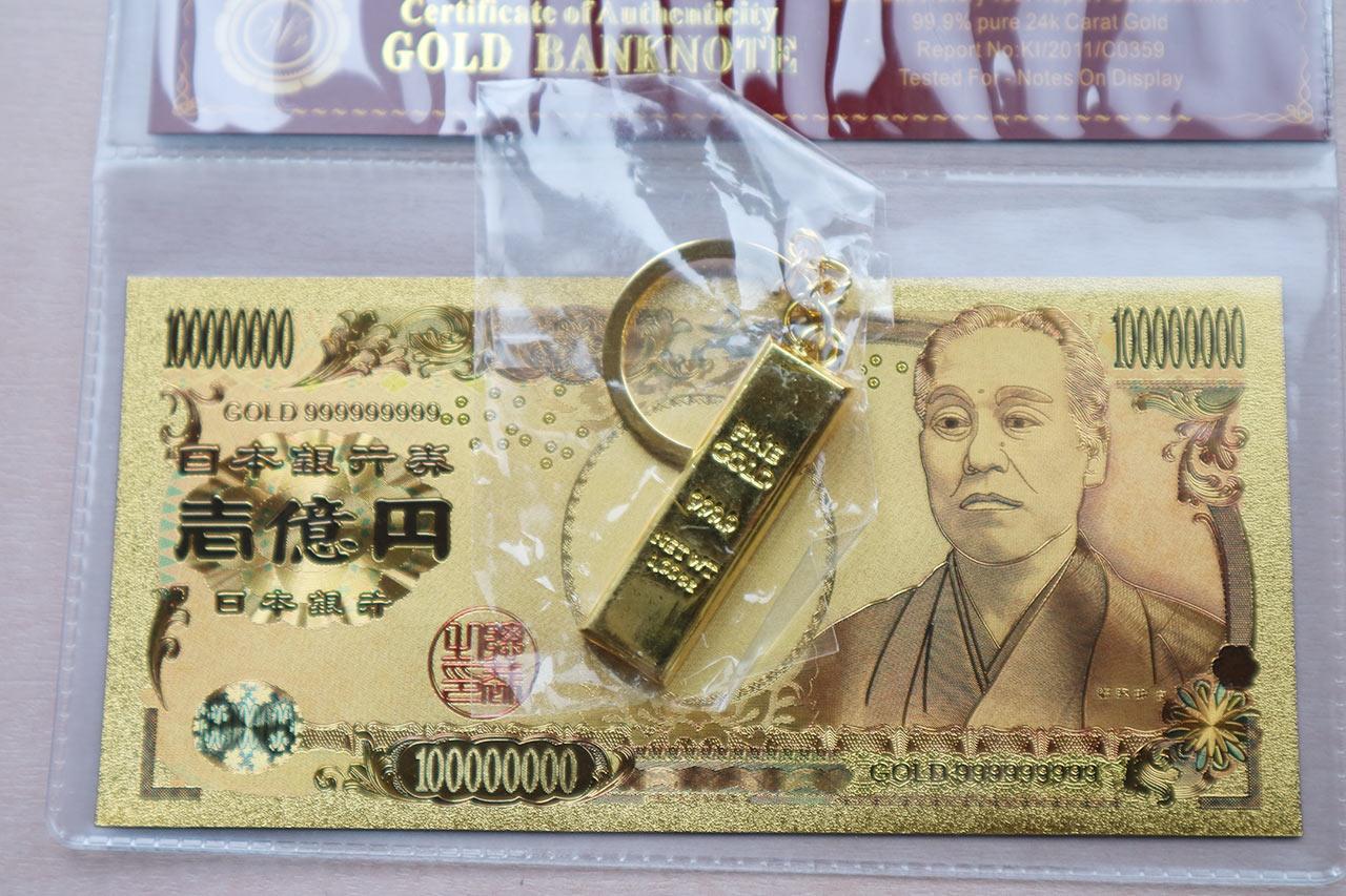 100-million-yen-wall-01