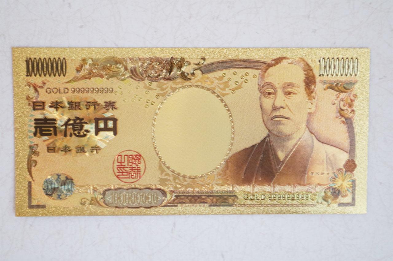 100-million-yen-wall-04