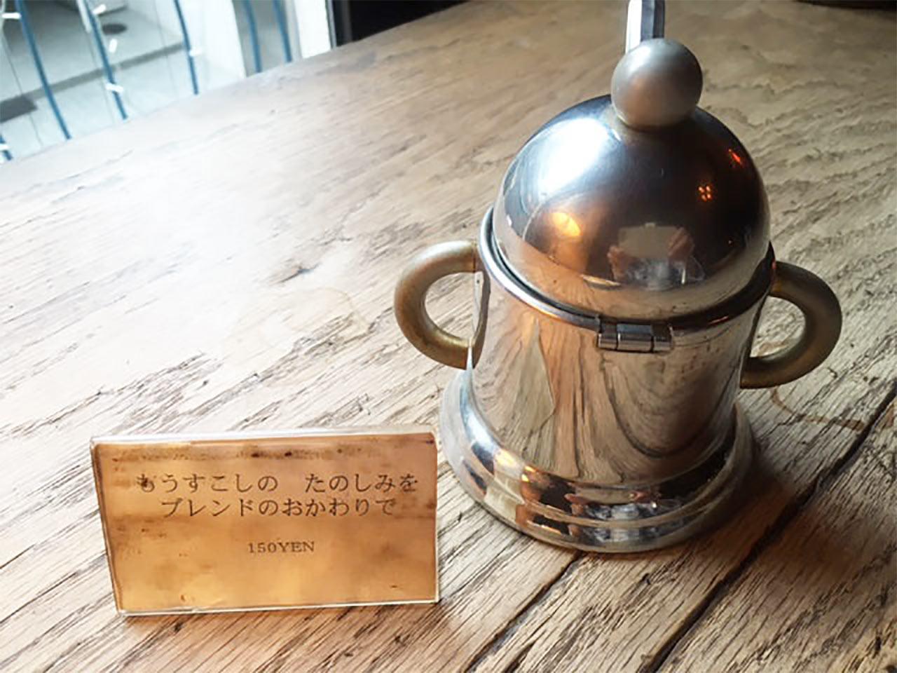 cafe-les-jeux-03b