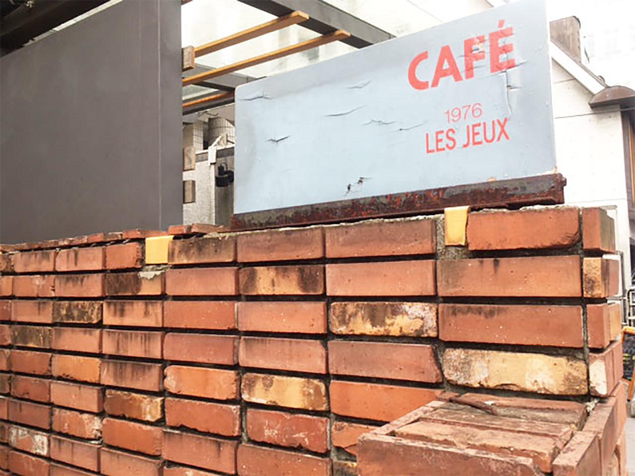 cafe-les-jeux-05b