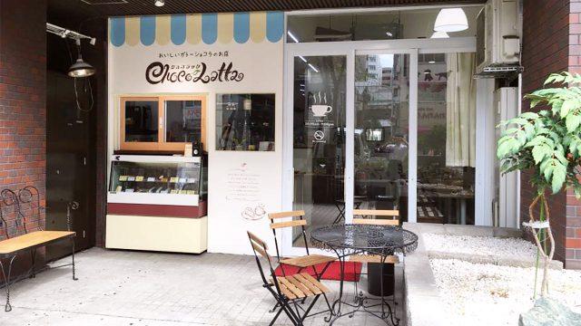 シルバーあさみプロデュースで「ショコラッタ」は売上倍増のオーガニックカフェに生まれ変わりました!