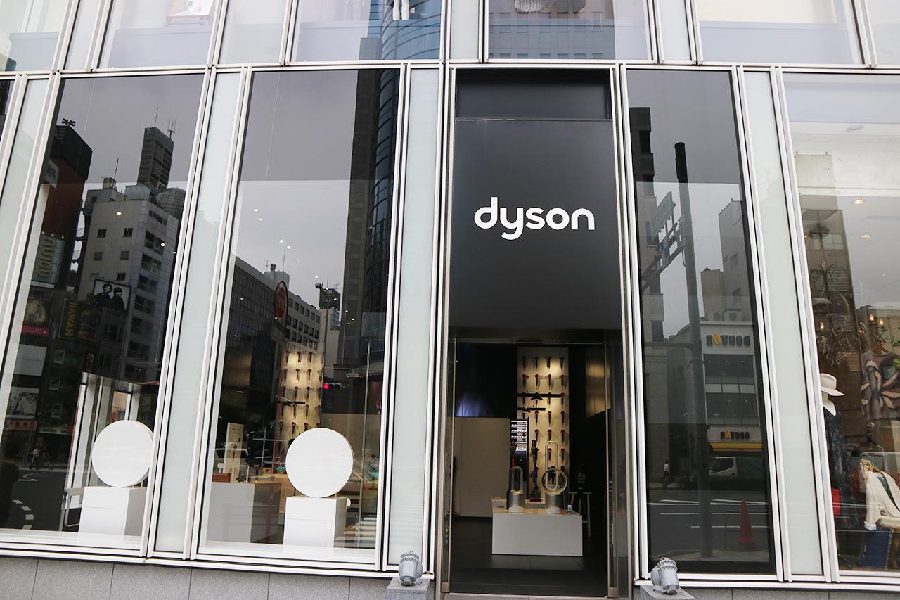 dyson-v8-review-01