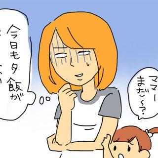 2015年10月21日「シルバーあさみの気づきのトビラ」(神奈川TVK)夕飯の支度&買い物