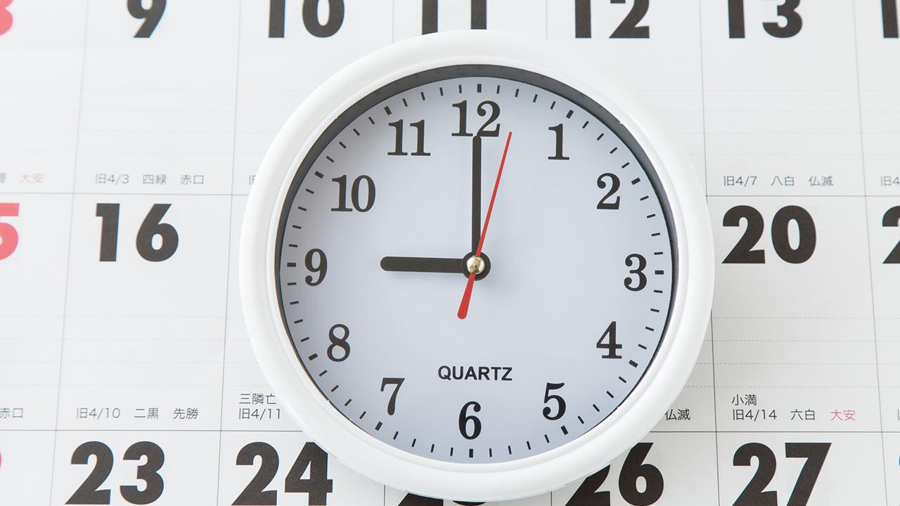 お金は、時間の「境界線」がキッチリしている人が、年収が高い事実がある。
