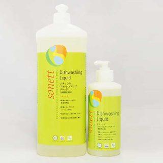 オーガニックな食器用洗剤のナチュラルウォッシュは界面活性剤を使用していません。