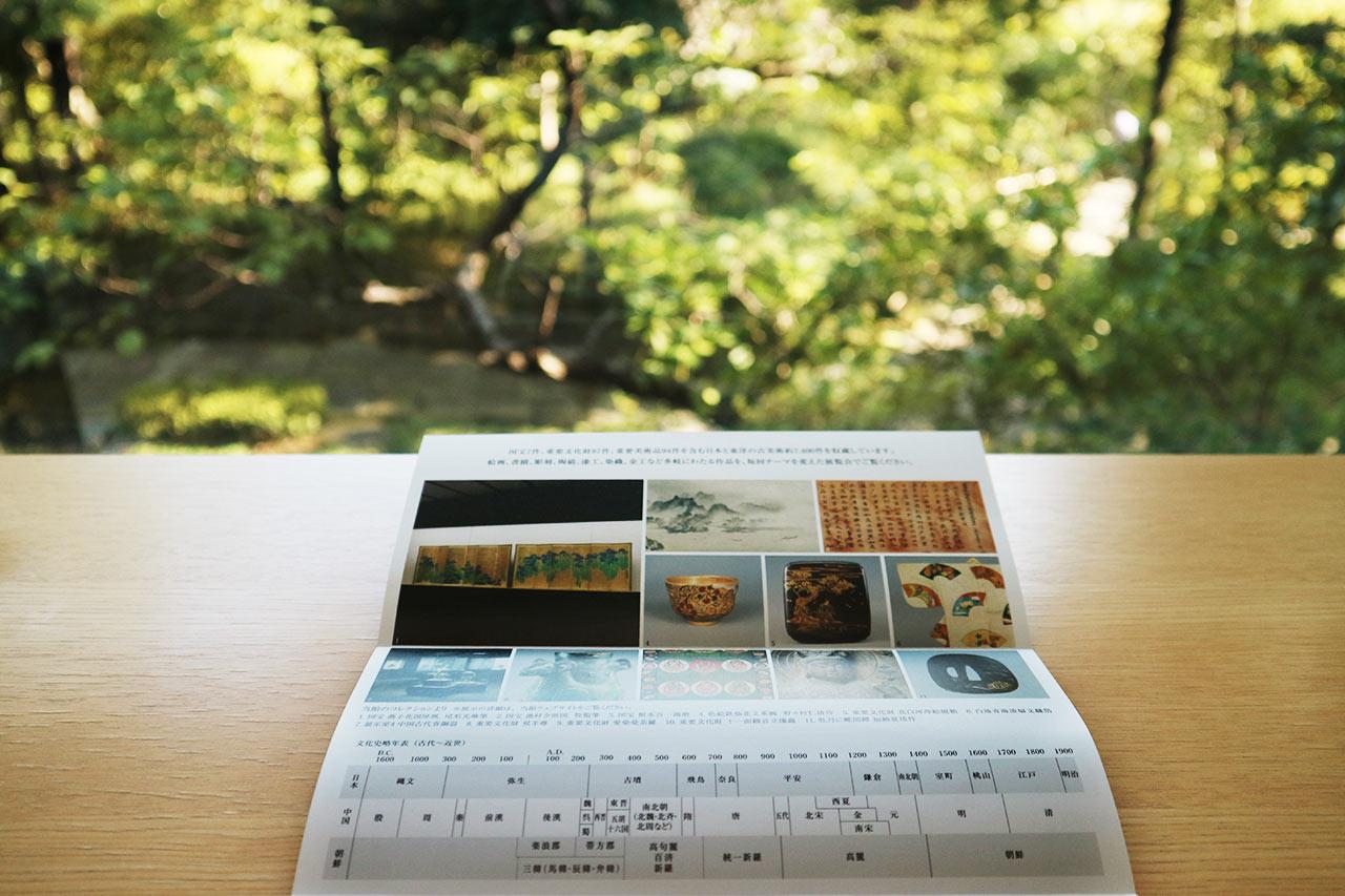 nezu-museum-03