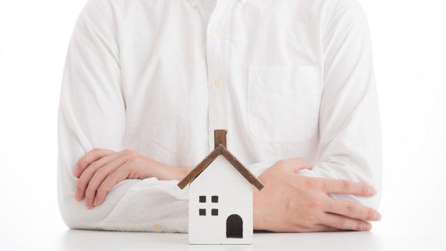 賃貸か、持ち家か、ライフスタイルは変化するのだろうか?