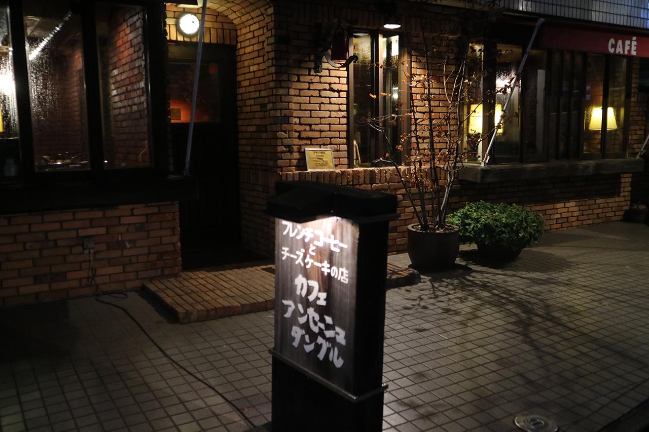 cafe-enseigne-dangle-06