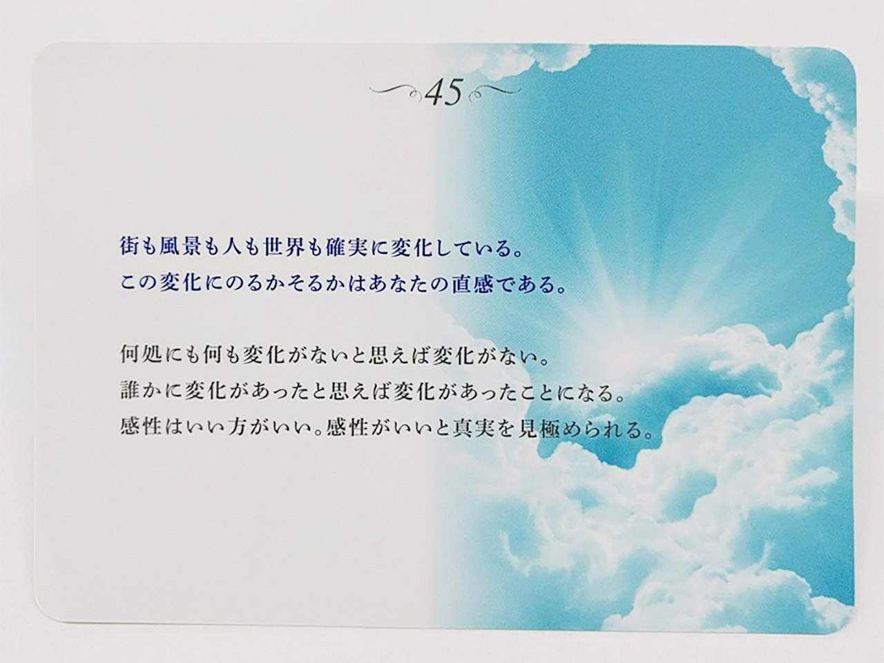 message-card-01