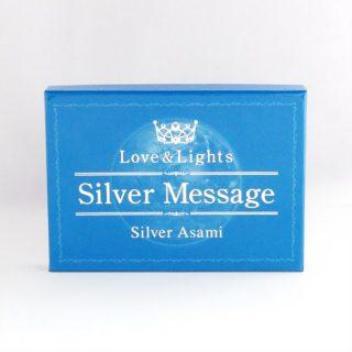 神秘体験直後に創作しました「メッセージカード」に秘められた想いとは?
