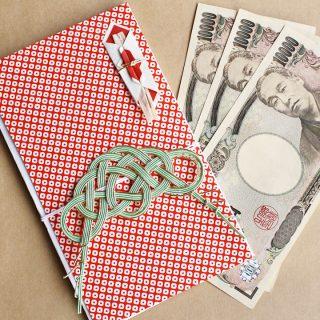 お金は、誰かに喜ばれている人しか、懐にはいってこないのが真理です。