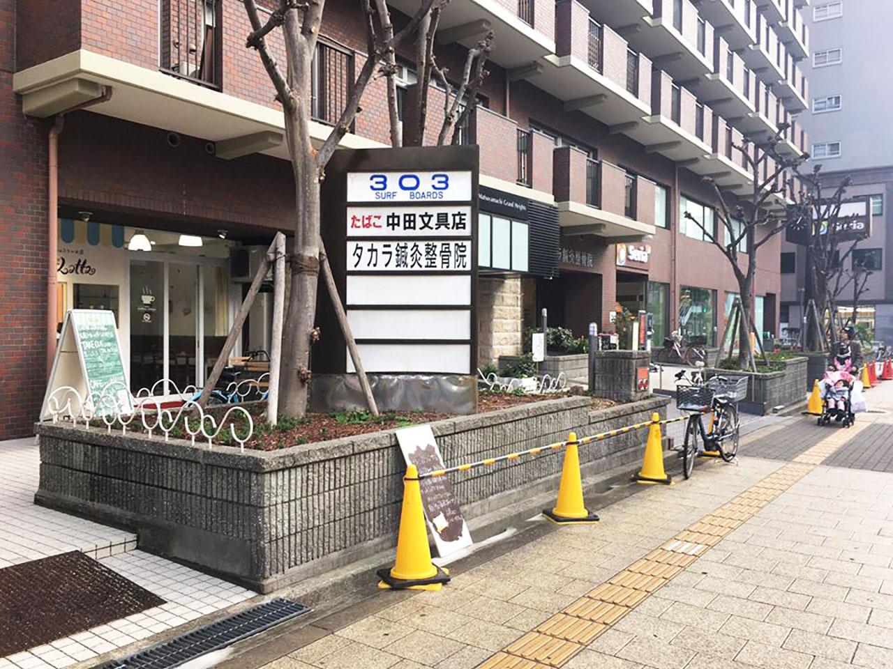 prospering-shops-cafe-02