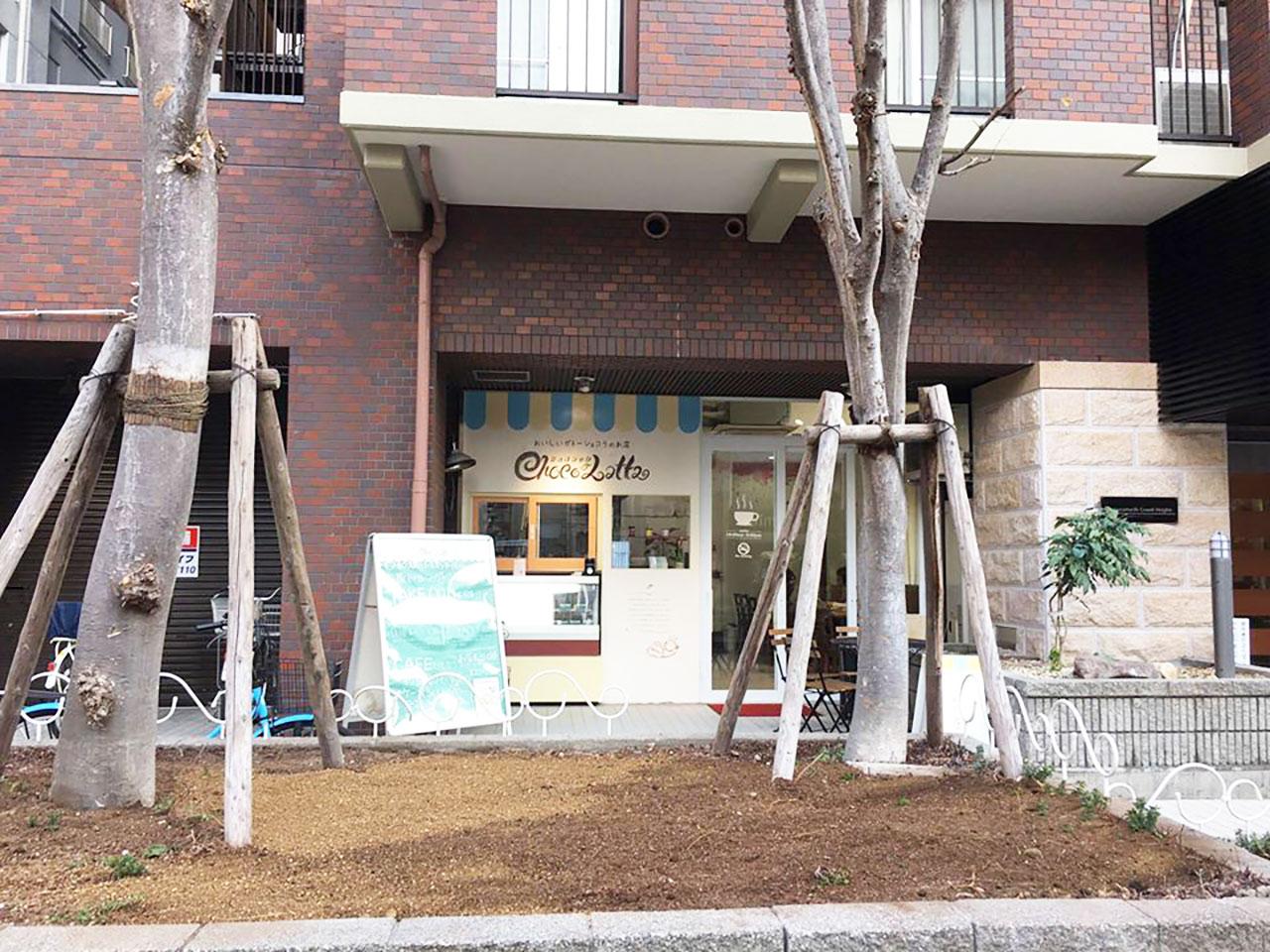prospering-shops-cafe-03