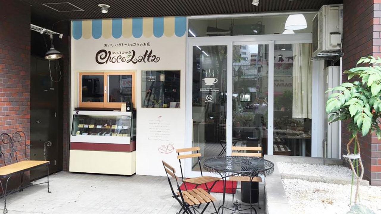 驚きのミラクル!これがすべての答えに通じるビフォーアフター!!繁盛する店と悩めるカフェとの違いとは?