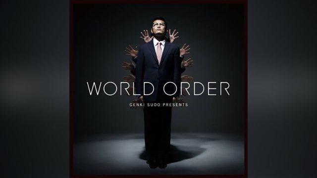 """須藤元気さん率いる「WORLD ORDER """"LAST DANCE"""" 」は、奥深し~テーマがたくさんあり。"""
