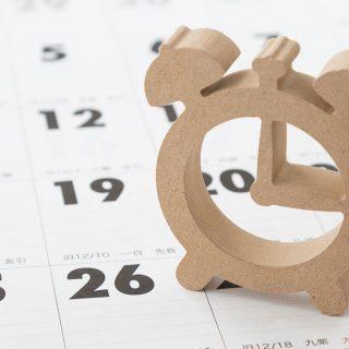 次の2月潤年(うるう年)は2020年の不思議と月末の請求書の「支払い」について
