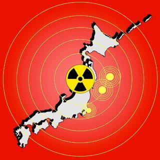 耐震基準物件であるか?大地震はあるのか?