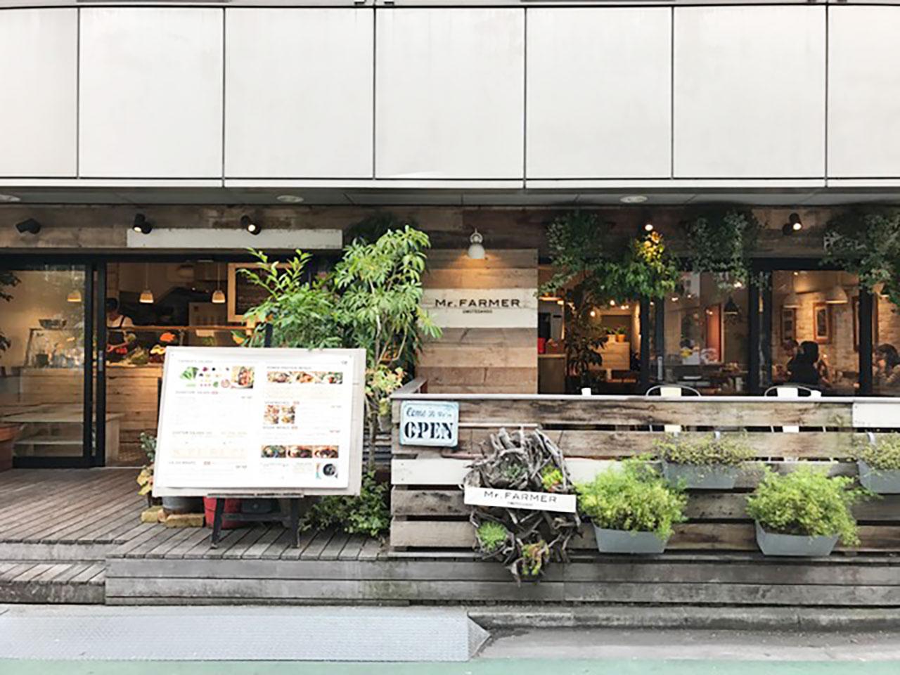 「Mr.FARMER」はナチュラルなオーガニックカフェの見本!