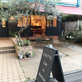 熊野神社の参道に自由が丘らし~いカフェ「LISETTE」発見!?参道のルールを守ろう。