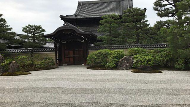 京都最古の禅寺・建仁寺で生き方を整える。○□△とは?