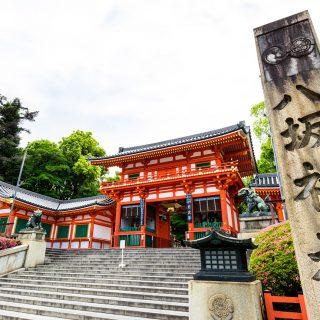 八坂神社から祇園をルポしました!~文化の継承も簡単ではない編~