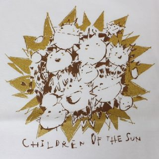 「太陽の子供たち」が地球で笑顔で元気に過ごせる時代に向かって!
