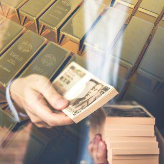 「紙幣はなくなりますか?私は金と銀とどちらに変えておくのがいいですか?」~マネースピリット編~