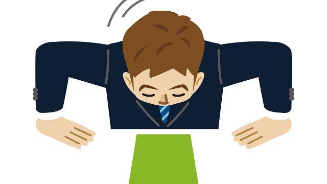 安倍首相の「お詫び」があり「ことはじめ」でどちらが優勢なのか!?