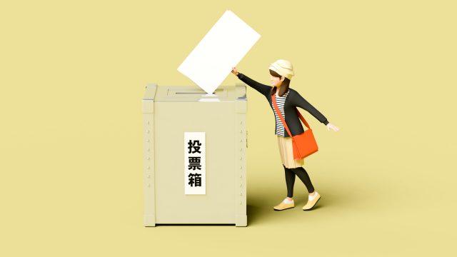緊急速報~!小池百合子都知事が新党「希望の党」代表で国政選挙決定~!