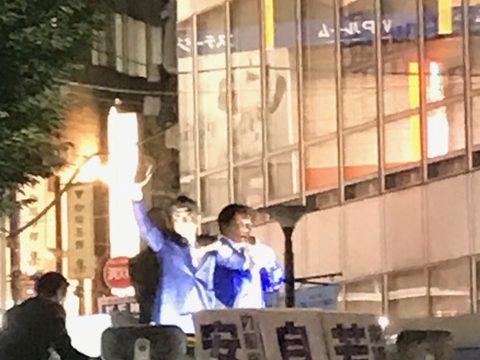 速報)東京・自由が丘駅前に安倍首相が応援演説に来たよ~!!