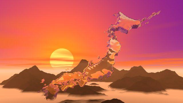 日本列島に日が昇るための真実を知ることはあなたの人生にも日が昇ること!