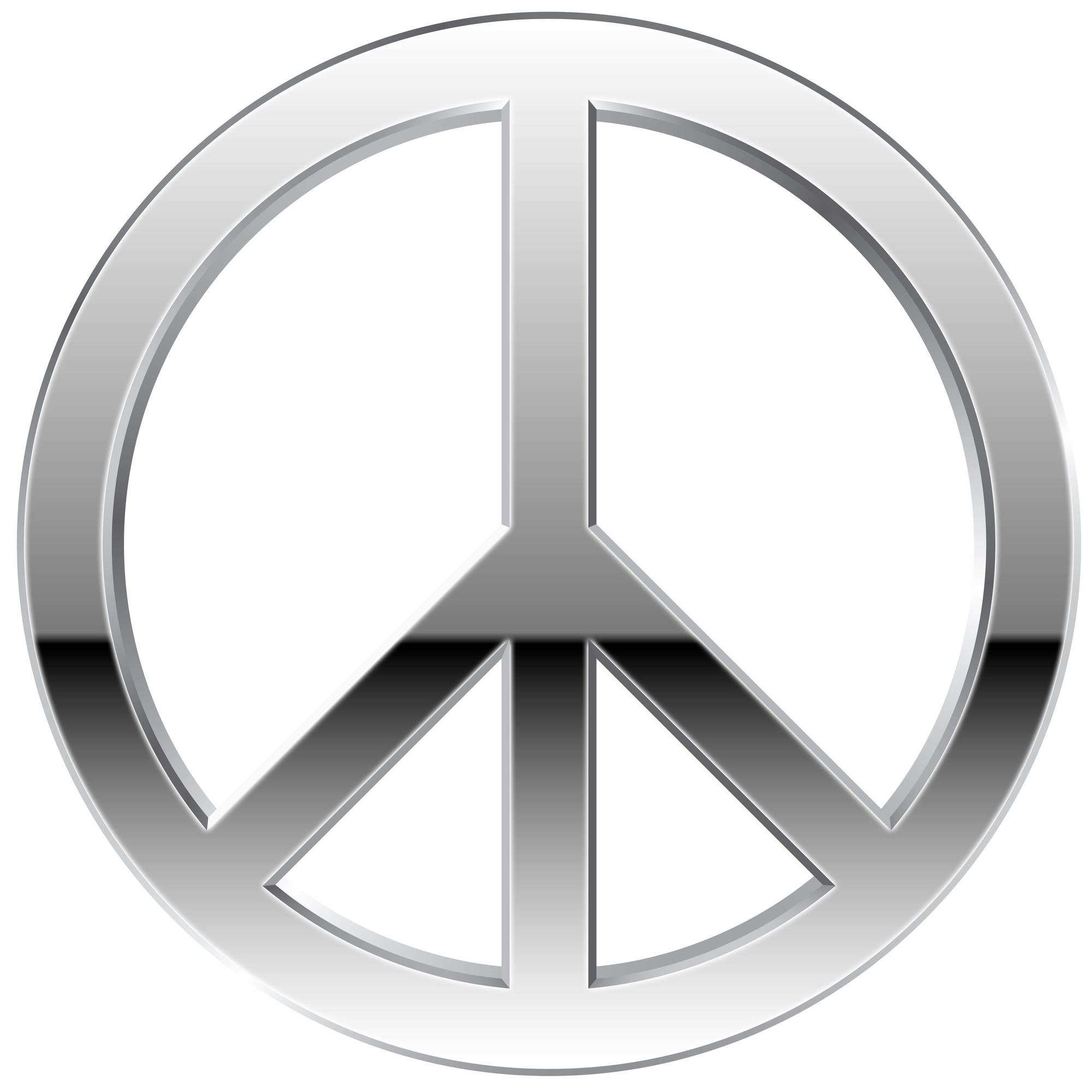人類のカルマが終わるまで夜明けはこないのか?「平和のシンボル」が危ない事実とは?