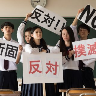 SEALS復活か!山本太郎さんと森ゆうこさんの抗議スピーチとは!