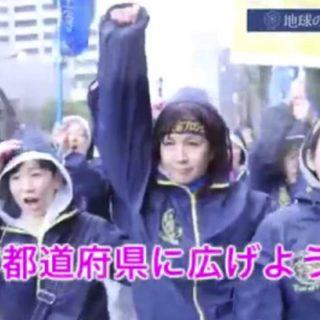 TSP動画)全国都道府県に広がれ~!草の根運動~!
