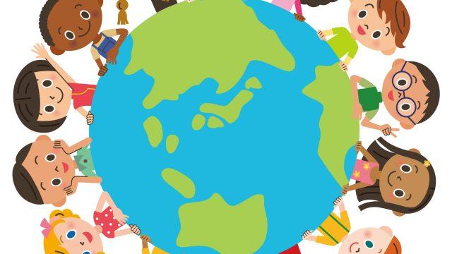 世界に「NO.1」の国はない!この地球から核と武器を無くそう!