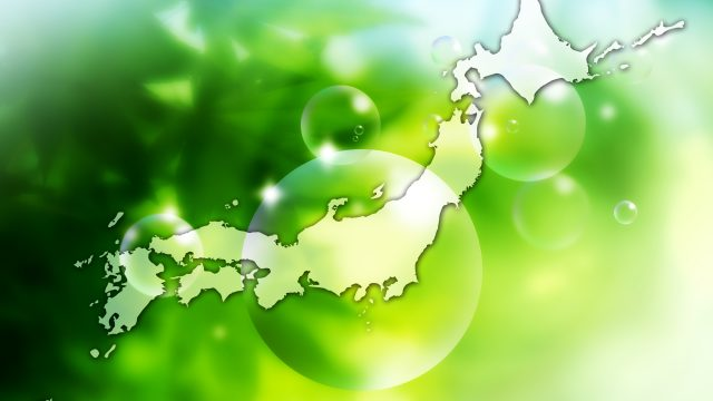 日本民族が滅ぼされる前に。日本人の肉体を痛める前に!気づこう。