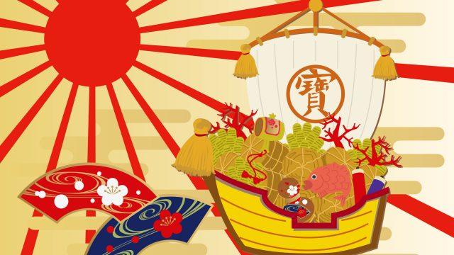 数多くの試練に耐えて、勇気を持って生きる日本に日の光は射すのか?!