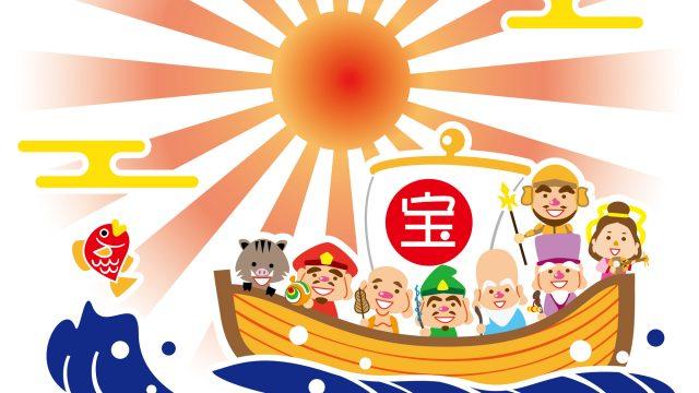 「黄金ジパング」行のエキサイティングな船に乗り遅れないようにしよう!