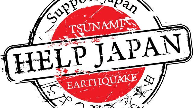 日本を助けてくれる政治家はいるのだろうか?~依存から自立へ~