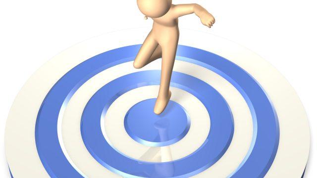 人間の意識が高いか低いか、挨拶と尊重があるかないかで波動が異なる。