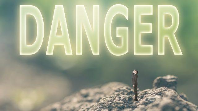 8月~11月社会現象が劣悪化する。危機管理能力をつけよう!