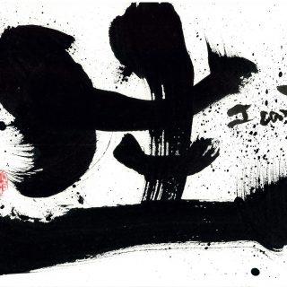 残酷な地獄図よ、終われ。暴力がこの世界からなくなる日を祈ろう。